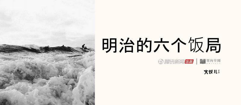 取材)中国最大手のオンライン動画配信サイト「テンセントビデオ ...