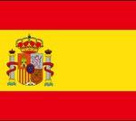 スペインの浮気
