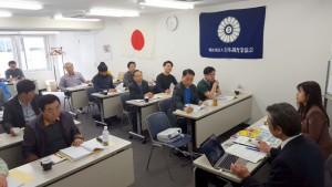 日本調査業協会
