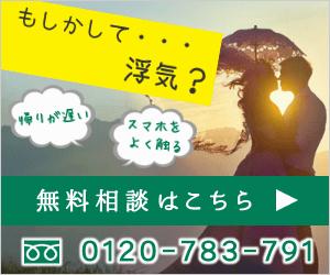 ohara_banner7