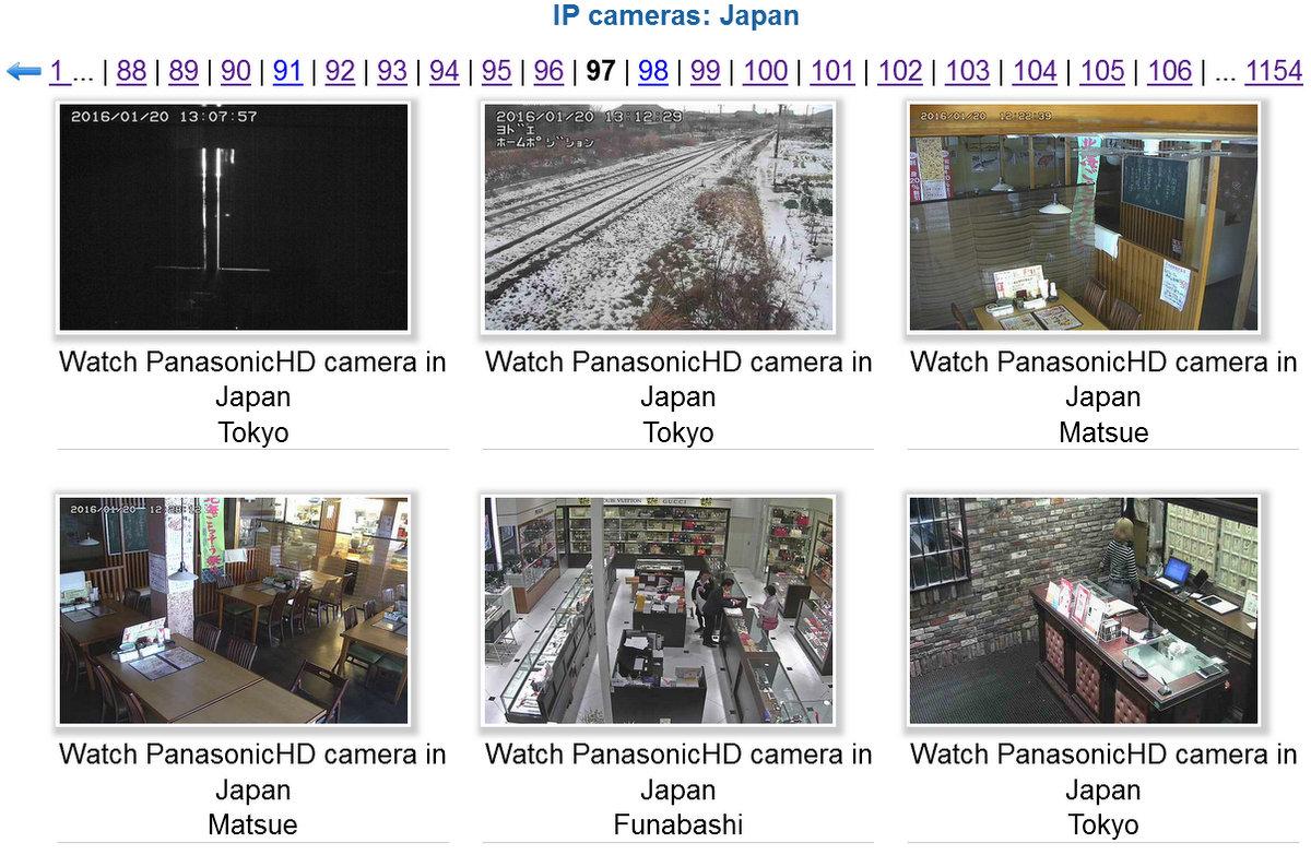 サイト 監視 カメラ 見れる