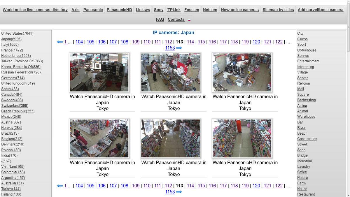 カメラ 見れる サイト 監視