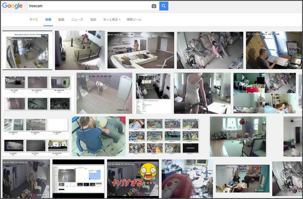 防犯カメラ映像が生中継されるInsecam
