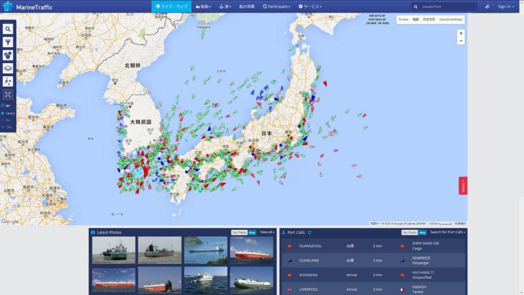 日本海域における船舶の航行情報