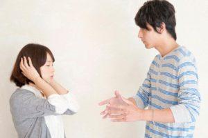 離婚時の財産分与はどうする